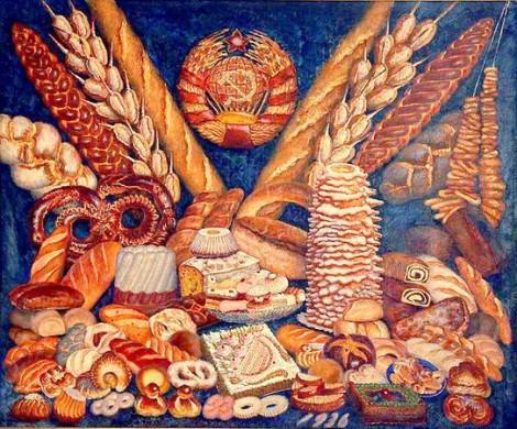 советский хлеб